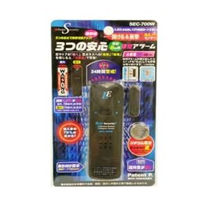 窓・ドア防犯アラーム (LED付開閉・衝撃センサータイプ)