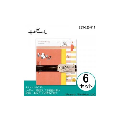 Hallmark ホールマーク SNOOPY(スヌーピー) レターセット ウッドストックとスヌーピー 6セット