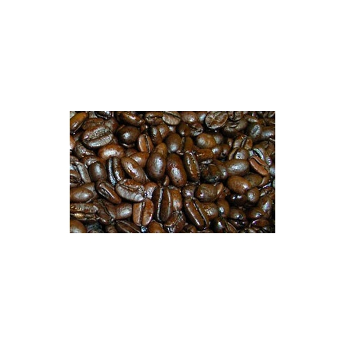 ヒロシマからおしい!!廣島珈琲(ひろしまこーひー) 幻のコーヒー トラジャ・カロシ 200g袋入り×5袋(化粧箱なし)