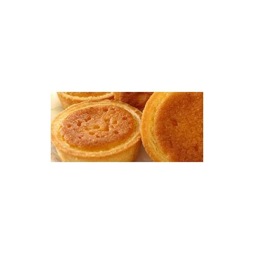 お友達や親しい方へのおもてなしやケーキパーティに嬉しい焼菓子!!しんこう プチスイーツ チーズタルト 13個袋入×10袋入り(化粧箱なし)