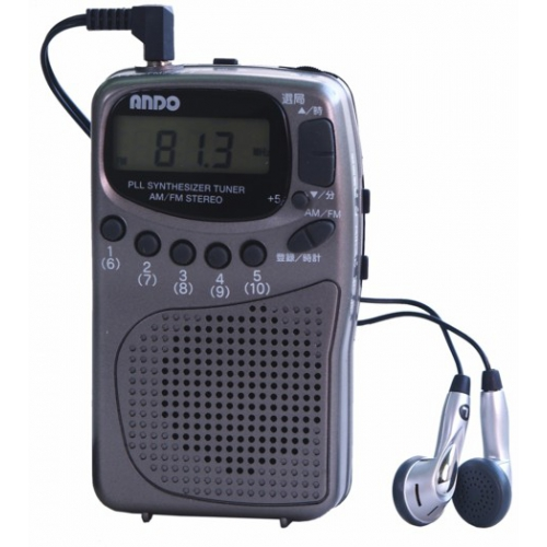 多機能★自動選局・デジタル時計機能ラジオ