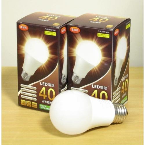 LED電球40W形相当★電球色・E26口金タイプ・2個/セット PLB-H4W-WW2p