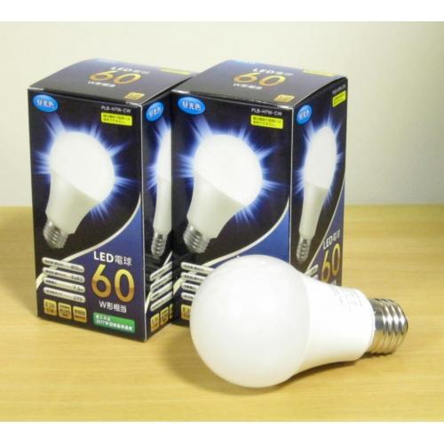 LED電球60W形相当★E26口金・昼光色・2個/セット