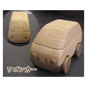 パズルカー【ワゴンカー】