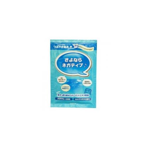 五洲薬品 入浴用化粧品 さよならネガティブ♪(つぶやき風呂B) (25g×10包)×4入