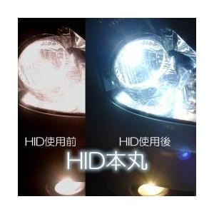 HID H4 Hi/Lo キセノンバルブ(Hiハロゲン) 6000K 取り付けフルキット