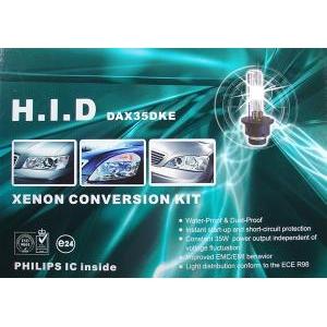 HID HB4(9006)キセノンバルブ 6000K 取り付けフルキット