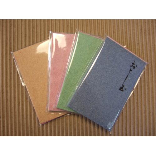 お年玉用 ポチ袋(紙すき)