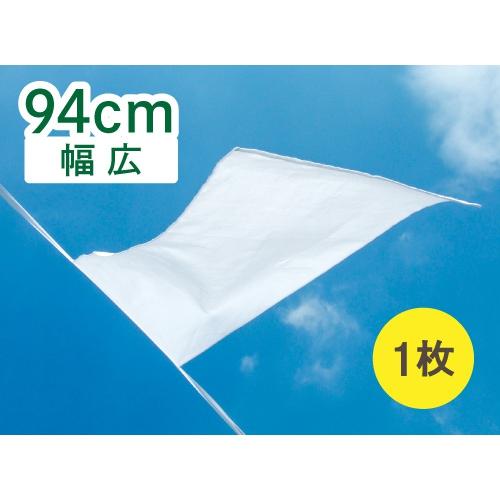 京都発もめん屋/さらさらふんどし 94cm/幅広タイプ/白-白/綿100%