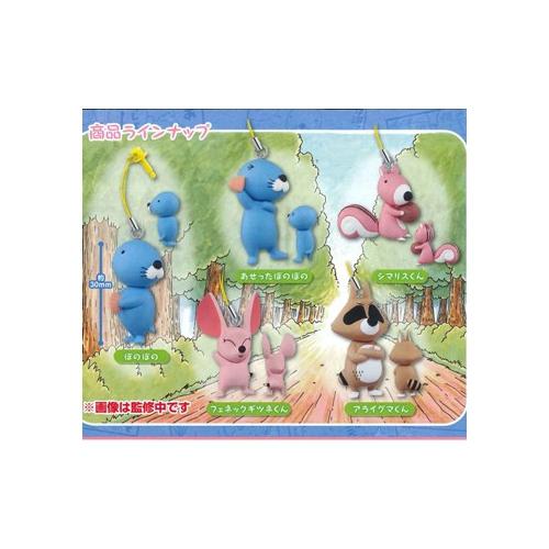 ぼのぼの フィギュアマスコット 5種コンプリートセット新入荷!