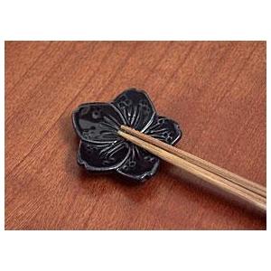 箸置きフラワー 4cm 北欧食器MATEUS(マテュース)