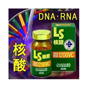 LS核酸1200VC