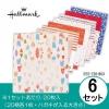Hallmark ホールマーク 20 Designs レターパッド用封筒 ハート 6セット