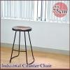 【アイアン家具/アンティーク調/木製】インダストリアル ハイスツール (カウンターチェア/座ぐり加工) 背もたれなし
