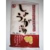 ほっと!!!広島県おのみちの樋口製菓(ひぐちせいか) しょうが湯 4袋×20個