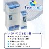 今年の夏はこれで!!京都西川の接触冷感素材使用の機能寝具。ファイブクール(クールビームEX)敷パッド(100×205cm)&ピロパッド 1式