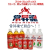 【地域限定発売】 プリオ・ブレンデックス カープ 勝たなくっ茶(かたなくちゃ) 500mLペットボトル×24本( 1ケース・簡易ダンボール箱)