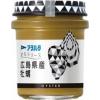 アヲハタ 塗るテリーヌ 広島県産牡蠣(ひろしまけんさんかき) 73g瓶入り×10個(簡易箱なし)