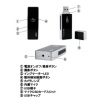 USBフラッシュメモリー型ビデオカメラ  超小型カメラ カモフラージュカメラ スパイカメラ TEM-813 画像