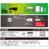 送料無料★2台同時充電・スマホ&USBポート対応シガライター12/24V充電器 dkj-tw-musb 画像