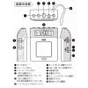 バッチリ正確★電波時計・アラーム機能付FM/AMラジオ・新品