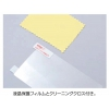 ★Xperia acroソフトケース・保護フィルム他付・新品