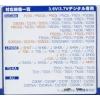 3.6/3.7Vデジタル専用DC12V用ケータイ充電器・未使用処分 sh-07a 画像