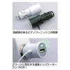 送料込・USBポート付DCケータイ充電器・AU CDMA対応タイプ新品 dkj-sdcb-b 画像
