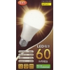 LED電球60W形相当E26口金・電球色2個/セット