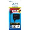 スマートフォン用★両挿しコネクター対応AC充電器