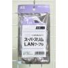 スーパースリム・LANケーブルCAT6/1M
