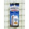 送料無料★サンヨーコードレス電話機用充電池・NTL-14同等品