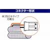 送料無料★サンヨーコードレス電話機用充電池・NTL-14同等品 MHB-SA03 画像