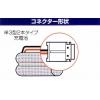 送料無料★パナソニックコードレス電話機用充電池・TF-BT07同等品 MHB-NA06 画像