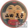 【阿保こけしやオリジナル】こけし名札(直径約5.5cm)