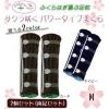 ムッシュ 足枕 サクラ咲く パワータイプまくら 2個セット(両足セット) SS90060 Mサイズ