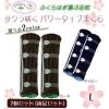ムッシュ 足枕 サクラ咲く パワータイプまくら 2個セット(両足セット) SS90060 Lサイズ