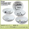 SNOOPY(スヌーピー) モノトーン ファイブボウル皿セット(17cmボウル皿×5枚)