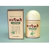 東濃ひのき入浴剤(300g)