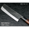 越前打ち刃物 本鍛造 黒打菜切包丁