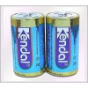 【Kendal】単一アルカリ乾電池 24本【激安大特価】