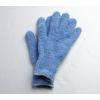 マイクロファイバーおそうじ手袋・フッキーナ・ブルー
