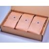 コーヒー豆ギフトセット(大) コーヒー豆200g×3