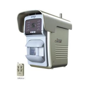 センサー自動撮影 録画カメラ400shot