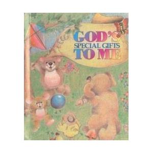 オリジナル絵本「神さまの贈りもの」(子供向き)