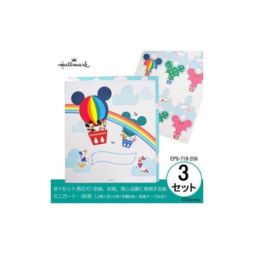 Hallmark ホールマーク Disney(ディズニー) 二つ折り色紙 ミッキーたちと気球 3セット