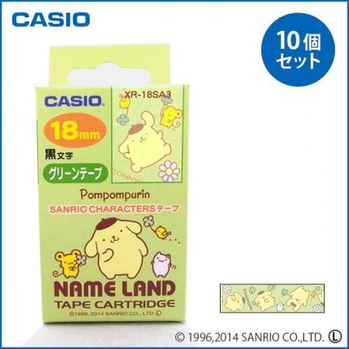 【送料無料】 CASIO カシオ ネームランド サンリオキャラクターテープ ポムポムプリン XR-18SA3 ×10個セット