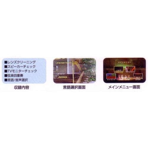 ★ブルーレイ湿式レンズクリーナー新品 mkbrd-lcw 画像