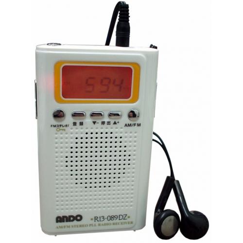 ピタッと選局!AM/FMタイマー入・切機能付きラジオ ANDO/R013-089DZ