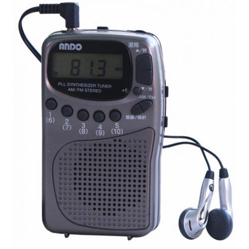 多機能★自動選局・デジタル時計機能ラジオ ANDO/R10-096DZ